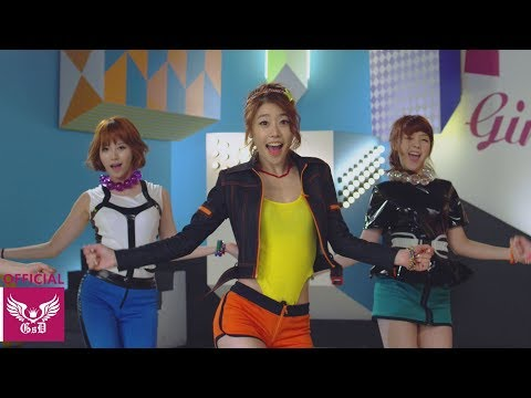 Girl's Day – Oh! My God