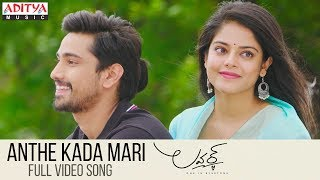 Anthe Kada Mari Full Video Song || Lover