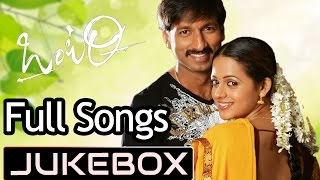 Ontari Telugu Movie Songs Jukebox
