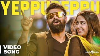 Yeppudeppu Video Song | Raju Gari Gadhi 3