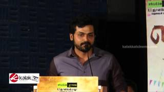 Watch Karthi at Komban Movie Press Meet Red Pix tv Kollywood News 06/Mar/2015 online