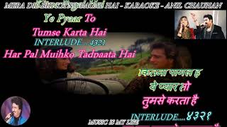Mera Dil Bhi Kitna Pagal Hai - Karaoke With Scrollin Lyrics Eng. & हिंदी