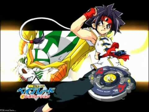 Beyblade Soundtrack - Rays Theme