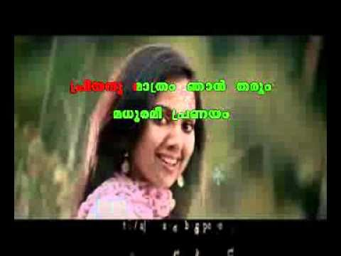 Priyanu mathram njan ( robinhood ) with display lyrics in Malayalam.wmv