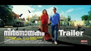 Nirnayakam Trailer