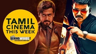 Watch Vijay's 'Theri' Vs Suriya's 24 Red Pix tv Kollywood News 26/Nov/2015 online
