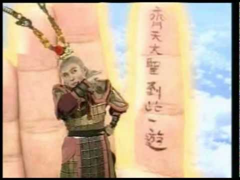 Music from Journey to the West 02