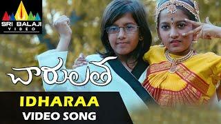 Idharaa Video Song | Charulatha