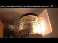Рецепт терпентинового бальзама из кедровой смолы живицы для лечения