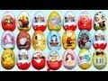 21 Surprise Eggs, Kinder Surprise, Kinder Joy, Disney Pixar Cars 2, Thomas & Friends, Spongebob