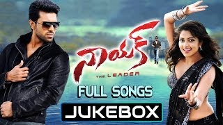 Ramcharan Naayak Movie Full Songs Jukebox