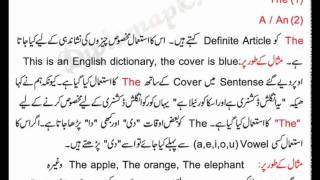 definition of an article in english
