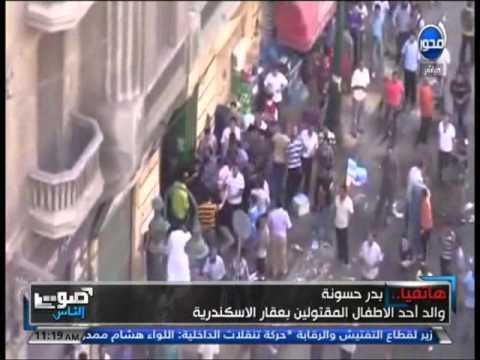 بالفيديو: أول تعليق لوالد طفل الاسكندرية بعد إعدام قاتل إبنة من اعلي عقار فى الاسكندرية - صوت الناس