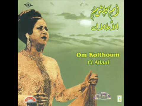 Oum kalthoum-OM KALSOUM-Taleal Bedru Aleyna