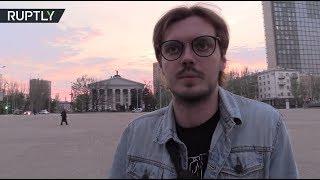 Жители Донецка прокомментировали указ Путина об упрощении получения гражданства РФ (25.04.2019 07:16)
