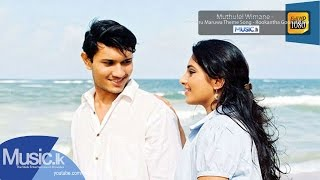 Sinhala Movie Theme Song