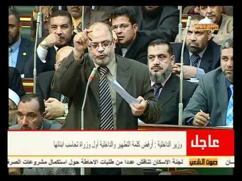 استجواب وزير الداخلية عن الضابط المندس