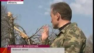 Rekonstrukcja wypadku samolotu w Smoleńsku