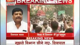 Shivpal Yadav says Akhilesh did talk of forming a new front