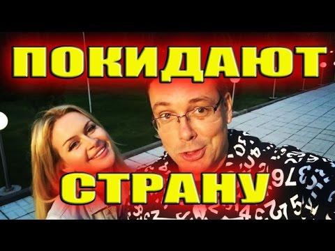 Отмена виз в канаду для украинцев последние новости