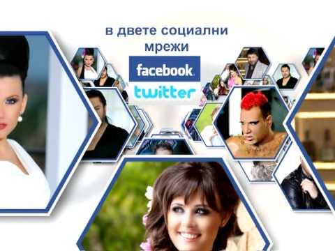 DIAPASON RECORDS - facebook & Twitter (TV commercial spot)