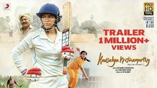 Kousalya Krishnamurthy Official Trailer