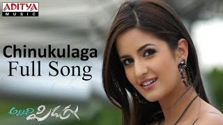 Chinukulaga Full Song - Allari Pidugu