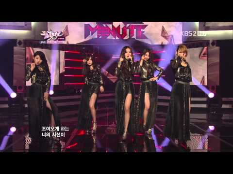 4Minute - Volume Up [KBS Music Bank 120420] Live HD