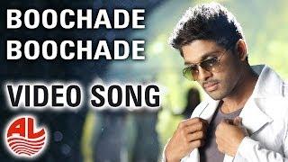 Race Gurram Songs  Boochade Boochade Video Song  Allu Arjun, Shruti hassan, S.S Thaman