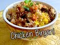 special Chicken Biryani (quick and easy) By:- Chef Shaheen