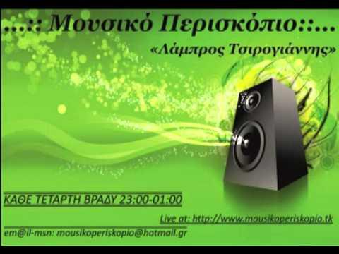 ΠΕΓΚΥ ΖΗΝΑ - ΝΑ ΜΗ ΣΕ ΣΥΝΑΝΤΗΣΩ 2011