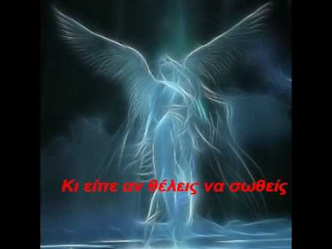 Alkinoos Ioannidis - Kathreptis (lyrics)