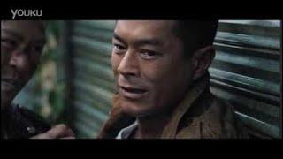 Line Walker: The Movie (使徒行者, 2016) Louis Koo / Nick Cheung / Francis Ng action trailer