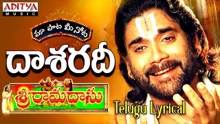 Dasarathi Full Song With Telugu Lyrics - Sri Ramadasu