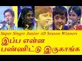 VIJAY TV SUPER SINGER ALL SEASON WINNERS | WHAT THEY DOING NOW