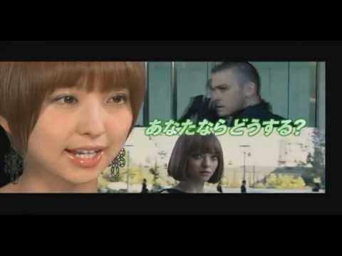 映画『TIME/タイム』篠田麻里子登場スポット映像