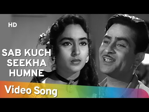 Sab Kuch Seekha Humne Na Seekhi - Raj Kapoor - Anari - Mukesh - Evergreen Hindi Songs