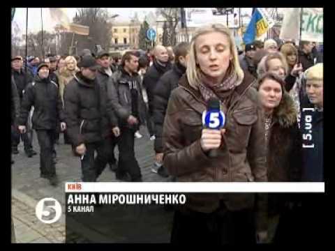 В Україні масові протести проти Податкового кодексу