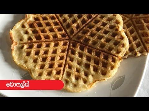 Waffles - Episode 85