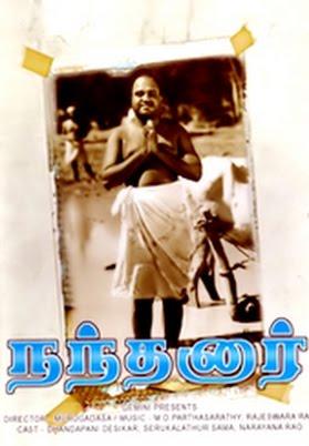 Nandanaar