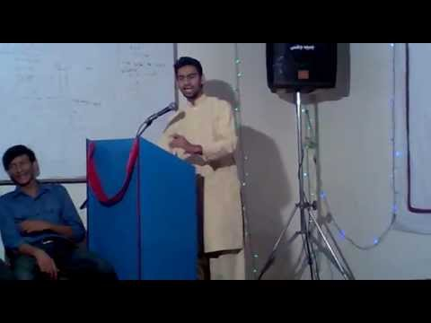 Funny speech in urdu educator college chichawatni november 2011