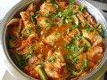 горячие праздничные блюда. курица в восточном стиле.