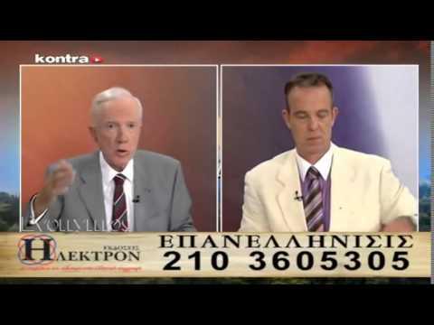 Κ.Πλεύρης ''Ελληνική Ανωτερότητα, λογοκρισία των ΜΜΕ, Χρυσή Αυγή