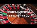 Фрагмент с конца видео Шумерская Сага (ч. 3):Как украинский князь Олег Крым завоевал