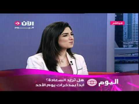 فقرة كاشي على تلفزيون 'الآن': مُدّخرات يوم الأحد