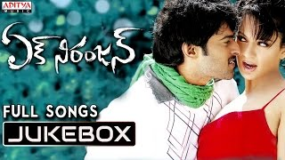 Ek Niranjan Movie Songs Jukebox
