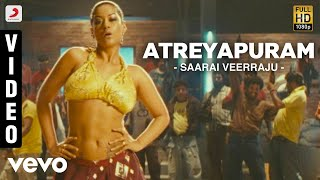 Atreyapuram Video - Sarai Veerraju