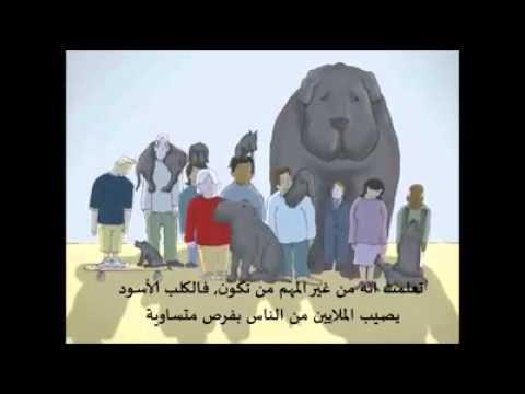 الاكتئاب.. شاهد بالفيديو الفيلم التوعوي.. يوضح كيف يكون مريض الاكتئاب