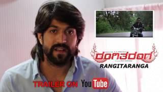 "Rocking Star Yash calls RangiTaranga trailer a ""Masterpiece"""