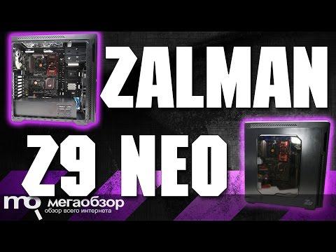 Zalman Z9 Neo обзор корпуса - UCrIAe-6StIHo6bikT0trNQw
